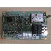 GGB10063 -001C