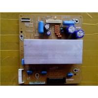 LJ41-08591A  LJ92-01736A