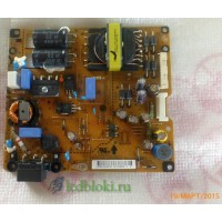 EAX64907901 (2.3)
